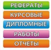 Дипломы на заказ в Рязани