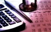 «Бухгалтерия,  бухгалтерский учет и налогообложение»в центре