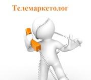 «Телефонный этикет» в центре «Союз»