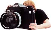 Курсы фотографии для школьников и взрослых